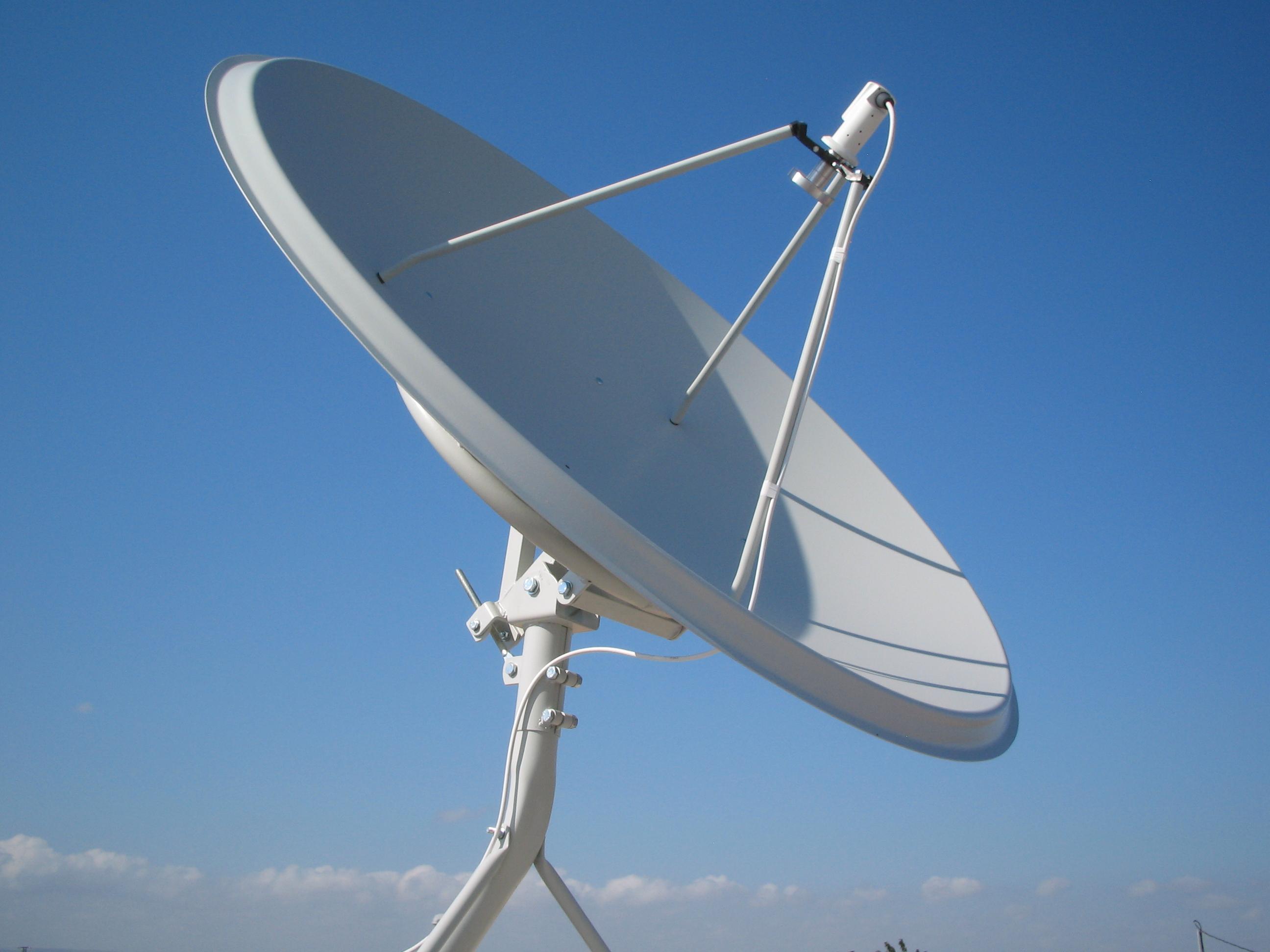 Как направить антенну триколор на спутник